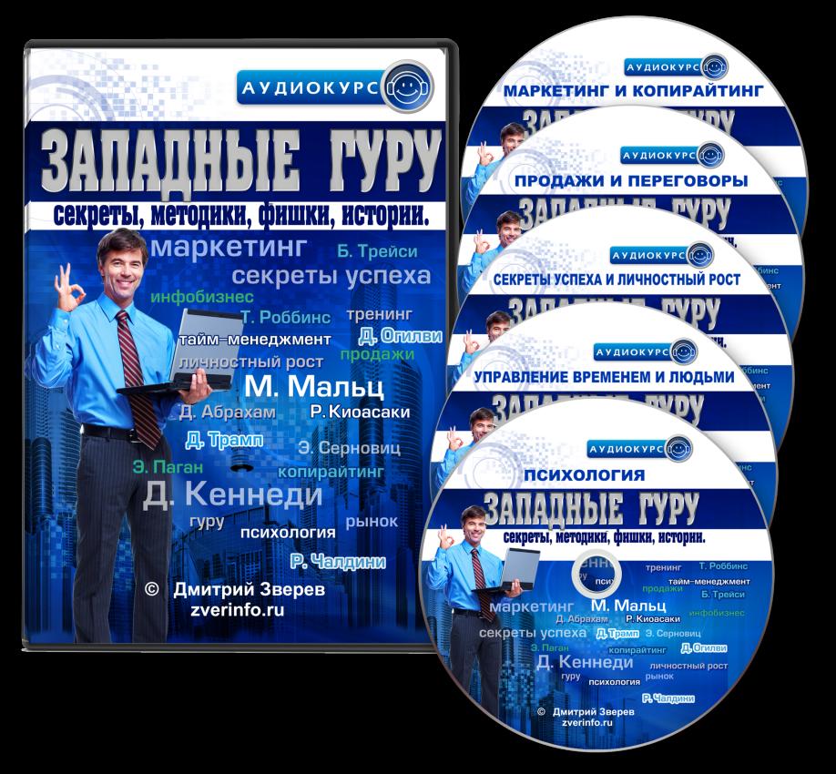 http://shop.zverinfo.ru/media/content/zverev/zapadguru3d/zapadguru3d.png